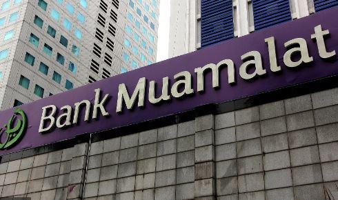 Alamat Lengkap dan Nomor Telepon Bank Muamalat di Yogyakarta