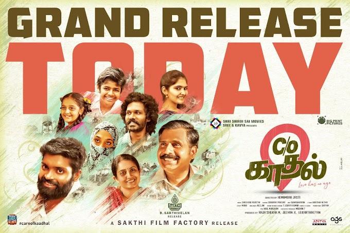 Care Of Kaadhal (2021) Tamil Movie | Deepann, Sonia Giri
