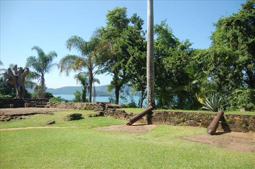 Museu Forte Defensor Perpétuo