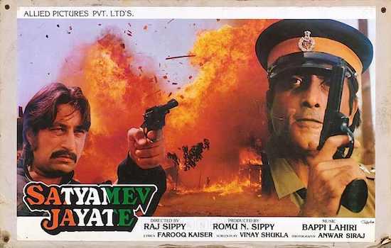 Satyamev Jayate 1987 Hindi 480p 400MB