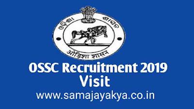 OSSC Recruitment 2019 ,Vacancies of Junior Engineer Mechanical,Odisha job 2019,www.samajayakya.in,www.samajayakya.com,samaj aya kya,samajayakya,samaj aya kya.com