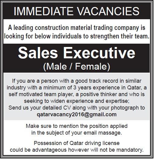 Sales/Marketing Jobs in Qatar Gulf Job Hunt (UAE, Saudi Arabia