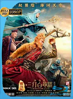The Monkey King 2 2016 HD [1080p] Latino [GoogleDrive] DizonHD