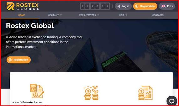 شرح   Rostex Global  روستكس جلوبال بالتفصيل