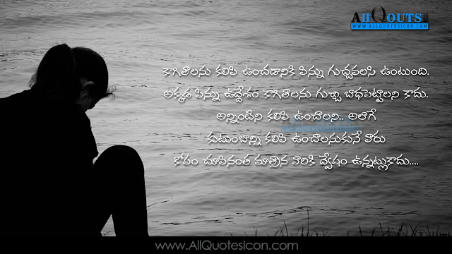 Telugu-quotes-images-inspiration-life-motivation-thoughts-sayings-free