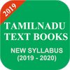 TERM 2 - New Syllabus Tamil Nadu Text Books All Class Download Here