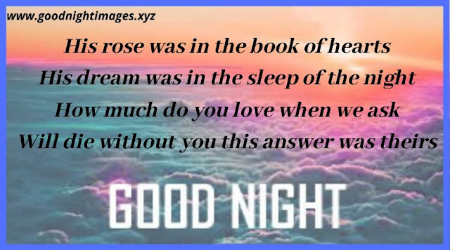 Good Night Wishes Images   good night images with quotes