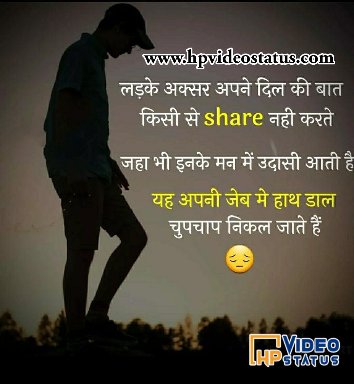 Hindi Shayari Best Love Sad Romantic Dard Shayari