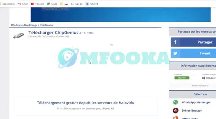 تحميل برنامج chipgenius من ميديا فاير