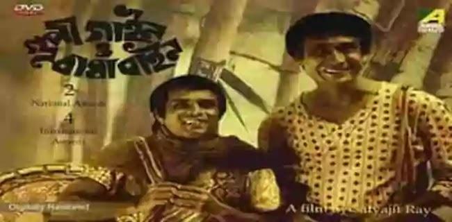 বাংলার চলচ্চিত্র আন্দোলনের ক্রমবিকাশ