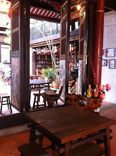 Zheng He Cheng Ho Museum tea house