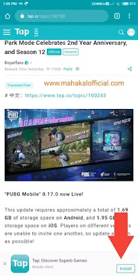PUBG MOBILE (KR) 0.17.0 Update and Download Latest Tricks