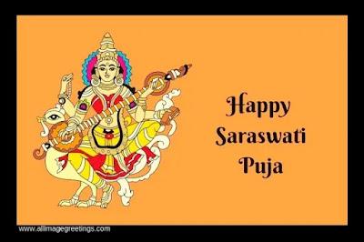 Saraswati puja photo