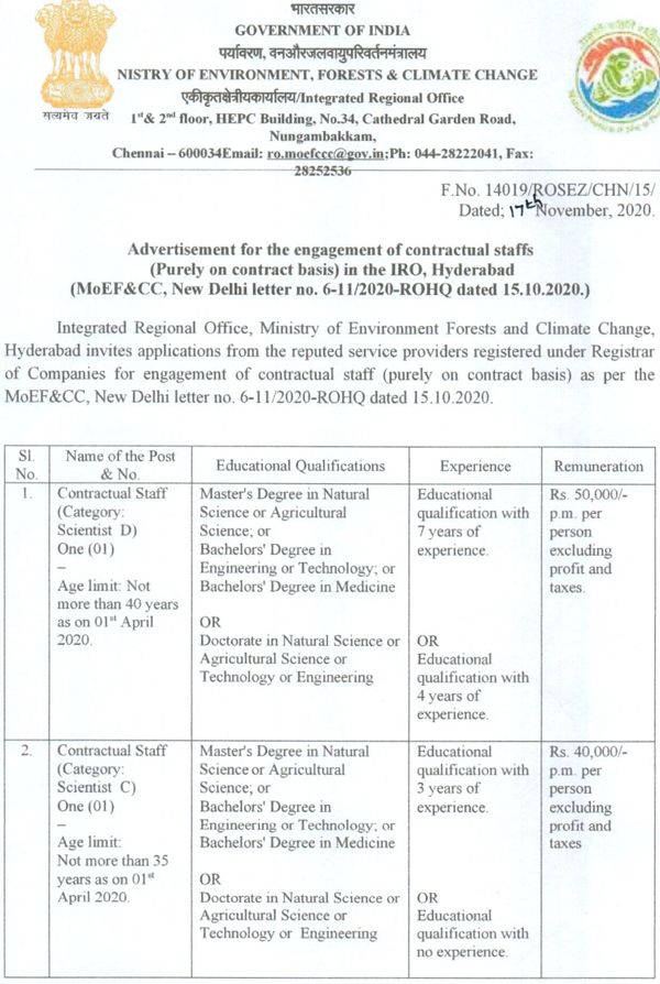 MoEF Hyderabad Scientist/Technical Officer Job Openings