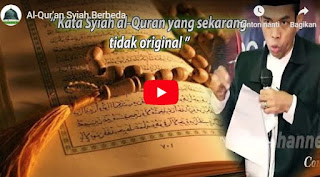 Al-Qur'an Syiah Berbeda | Ceramah Ust. Abdul Somad, Lc [Video]