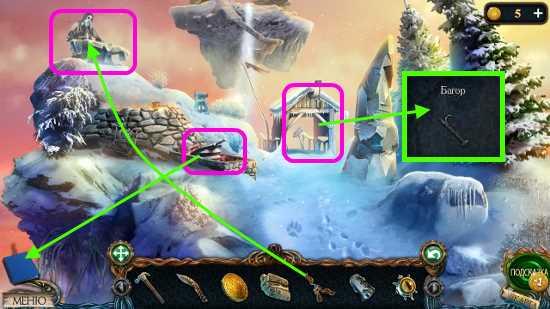 после разговора с кузнецом отдаем лопасти и берем багор в игре затерянные земли 3