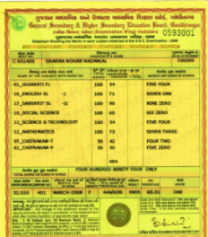 GSEB Duplicate Mark Sheet for SSC/HSC Student Online at www.gsebeservice.com