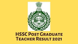 HSSC Post Graduate Teacher Result 2021