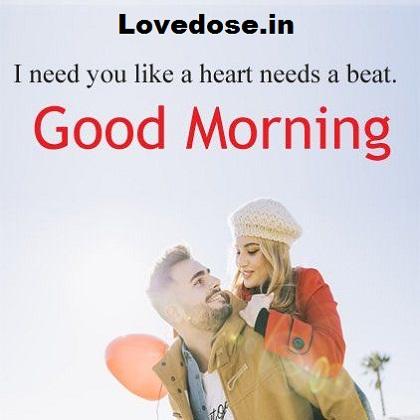 Romantic good morning honey i love you Images Pics Download
