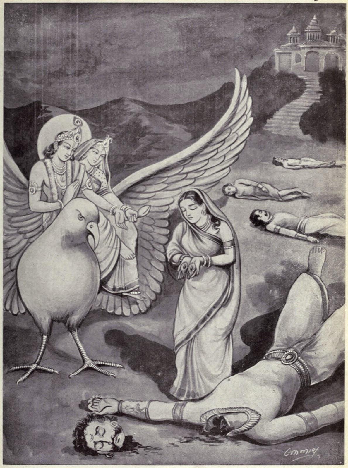 narkasur killed by satyabhama