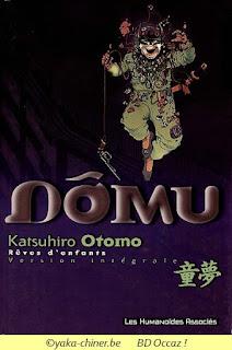 Dômu, rêves d'enfants par Katsuhiro Otomo