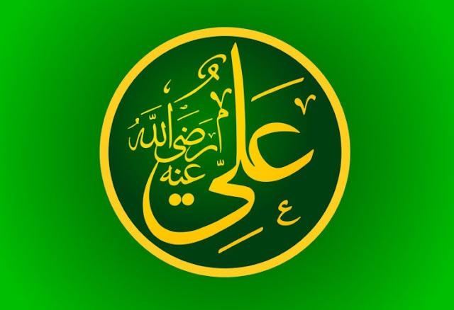 ana madinatul ilmi teks arab