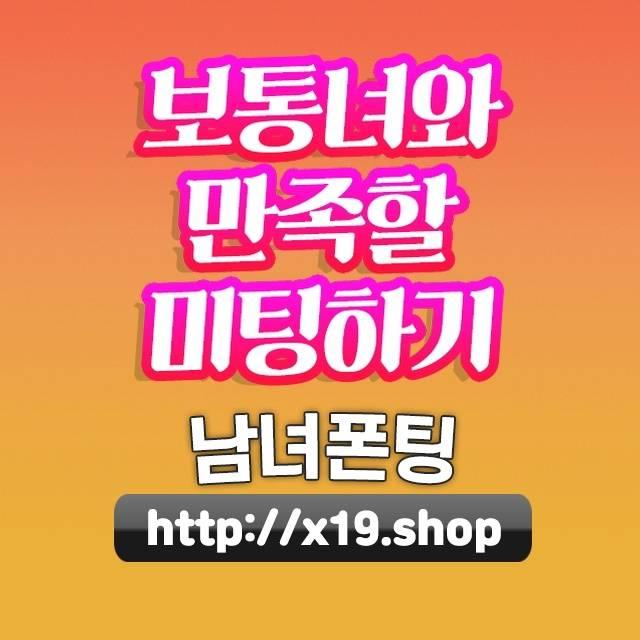 서울구로막창