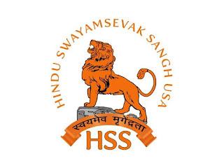 hss-condemn-hindu-sammelan-in-usa
