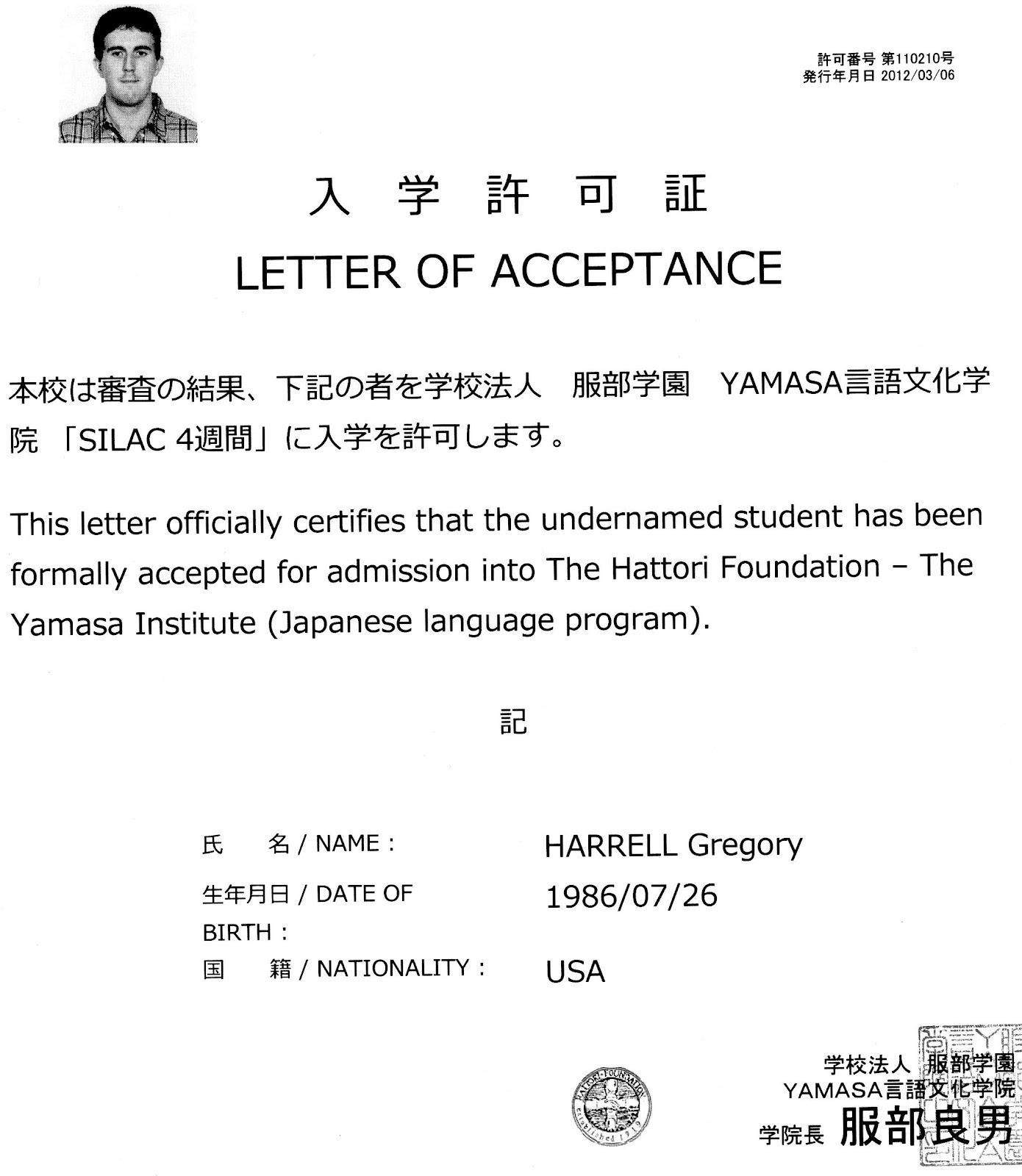 cover letter job offer acceptance