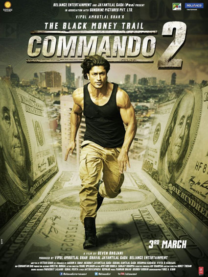 Esha Gupta and Vidyut Jamwal New Upcoming movie Commando 2 poster, release date 2017 Wiki, Poster, Release date, Songs list