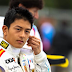 All About Rio Haryanto