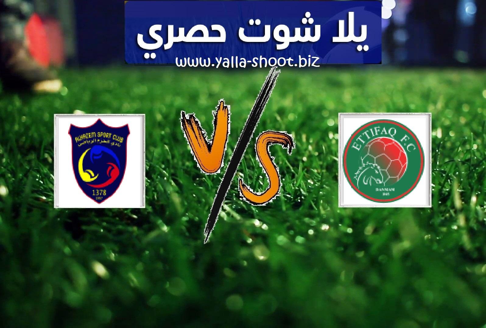 نتيجة مباراة الاتفاق والحزم اليوم الخميس بتاريخ 13-02-2020 الدوري السعودي