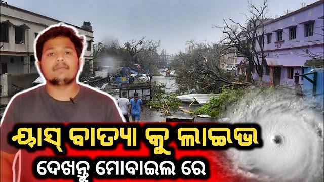 Yaas  Cyclone Live :  Windy App
