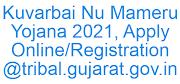 Kuvarbai Nu Mameru Yojana, Apply/Online Registration @tribal.gujarat.gov.in