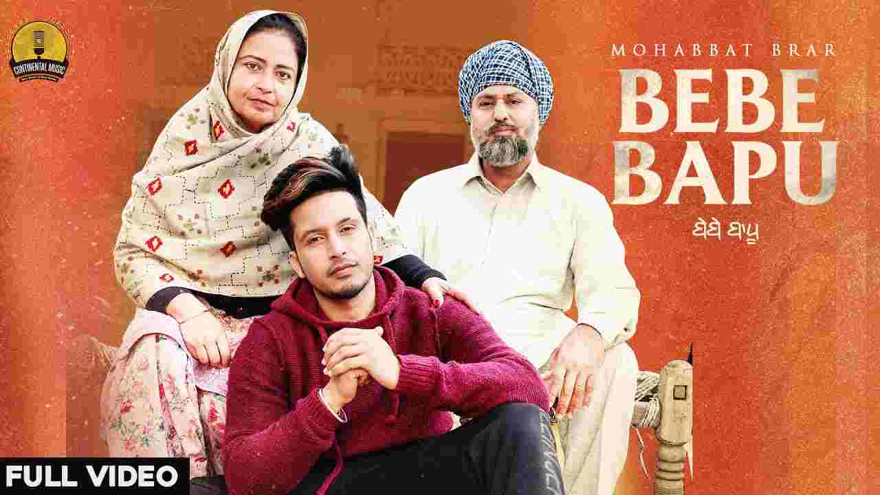 बेबे बापू Bebe bapu lyrics in Hindi Mohabbat Brar x Daljit Chitti Punjabi Song