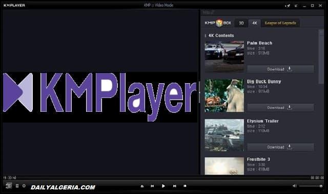 تنزيل مشغل الفيديو KMPlayer للكمبيوتربالمجان