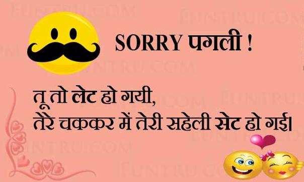 Sun Pagli Status In Hindi || पगली स्टेटस इन हिंदी