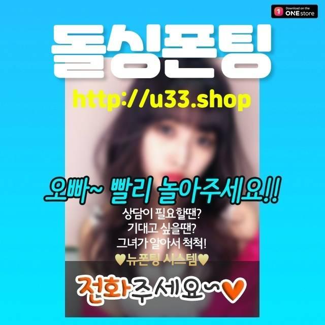삼산32인치TV