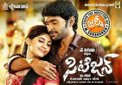 citizen-2014-telugu-full-movie-download-vikram-prabhu