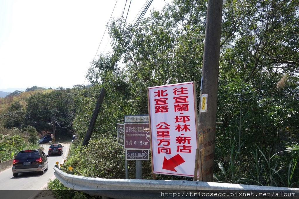 石碇千島湖(15).jpg