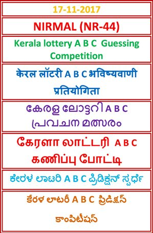 A B C  Guessing  Compatition NIRMAL NR-44