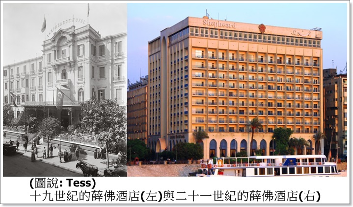 6168ed2a93 註8:朱賽佩是一個酒店老闆,丹尼爾利(Danieli)是他名字的暱稱,丹尼爾利酒店(Hotel  Danieli)是飯店現在的名稱,這座舊式宮殿建於十四世紀。1822年,朱賽佩先是 ...
