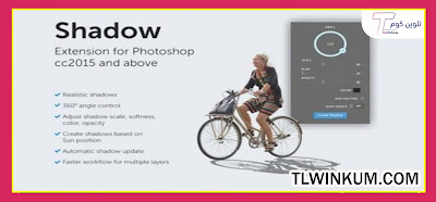 Shadow v1.0.3 Plugin for Photoshop
