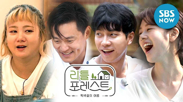 李瑞鎮 李昇基 SBS第一部月火綜藝節目《Little Forest 小森林》第一集預告公開 819晚間首播