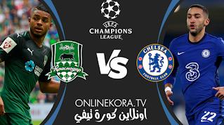 مشاهدة مباراة تشيلسي وكراسنودار بث مباشر اليوم 08-12-2020 في دوري أبطال أوروبا