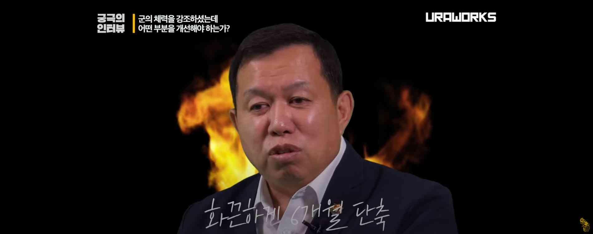 모병제 여군 부대장 추천 - 꾸르