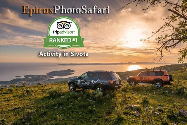 Epirus Photo Safari - Κατακτάμε την 1η θέση