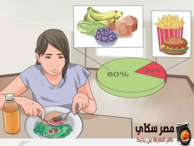 كيفية التخلص من متعة الوجبات الجاهزة أثناء الحمية الغذائية