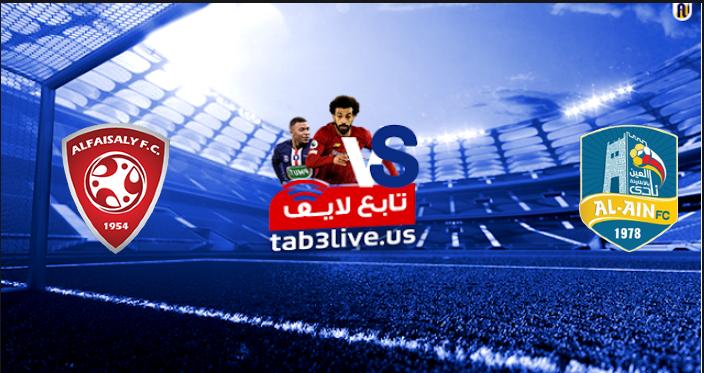 نتيجة مباراة الفيصلي والعين اليوم 2021/03/5 الدوري السعودي