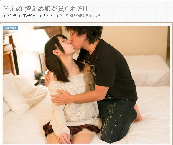 Chd-Cutea 2013-01-07 No.290 Yui #3 控えめ娘が貪られるH [70P20MB] 07250